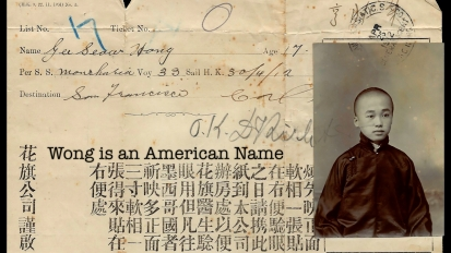 Wong is an American Name